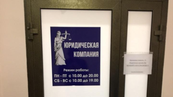 «Иди отсюда». В Нижнем Новгороде юристы не захотели расторгать договор с клиенткой
