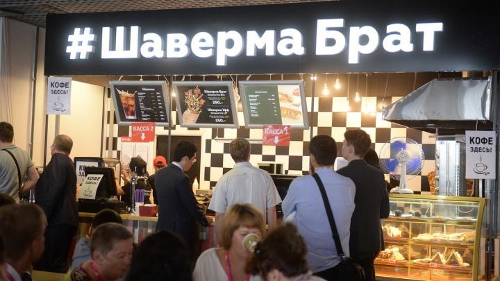 Шаурма, квашеная капуста и китайская лапша: сколько стоит отобедать на «Иннопроме»