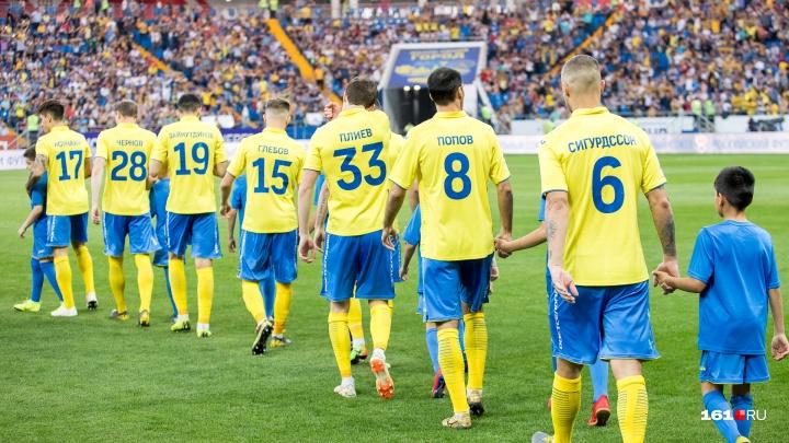 Названы самые дорогие игроки ФК «Ростов»