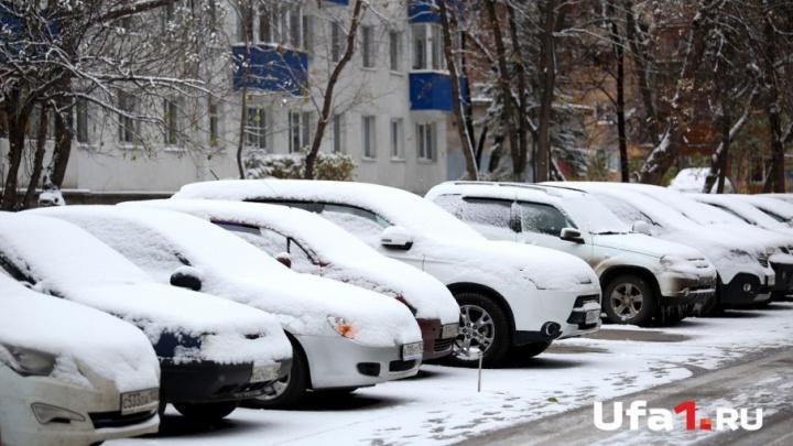 МЧС Башкирии предупреждает: на дорогах гололед