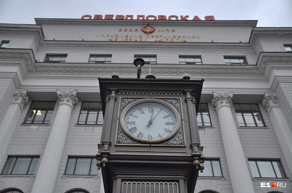 Городские ходики: истории известных екатеринбургских часов, о которых вы забыли или не знали