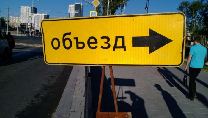 Водителям придется искать пути объезда