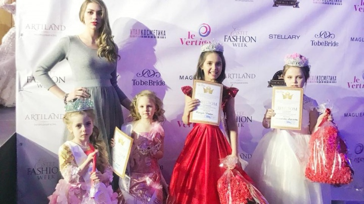На конкурсе «Мини мисс Россия» сразу 4 маленькие модели из Красноярска получили признание