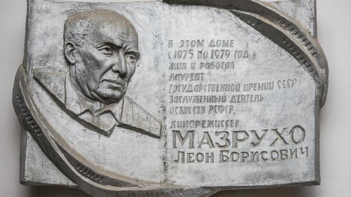 «Личный оператор Шолохова»: жизнь и судьба Леона Мазрухо