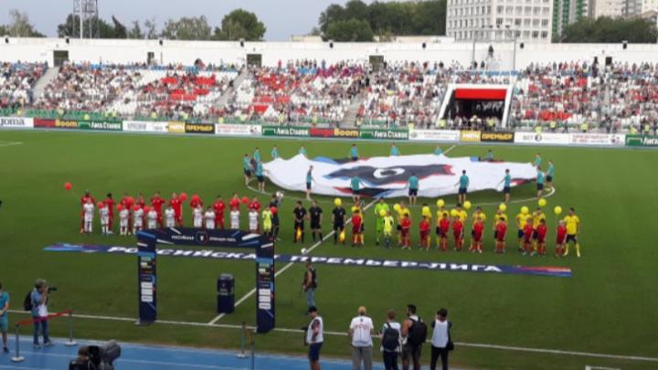 ФК «Ростов» провел выездной матч с «Уфой»