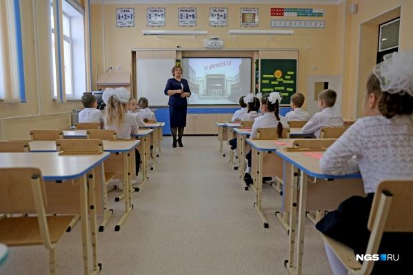 На строительство новой школы в Южно-Чемском жилмассиве потратили почти 732 млн рублей