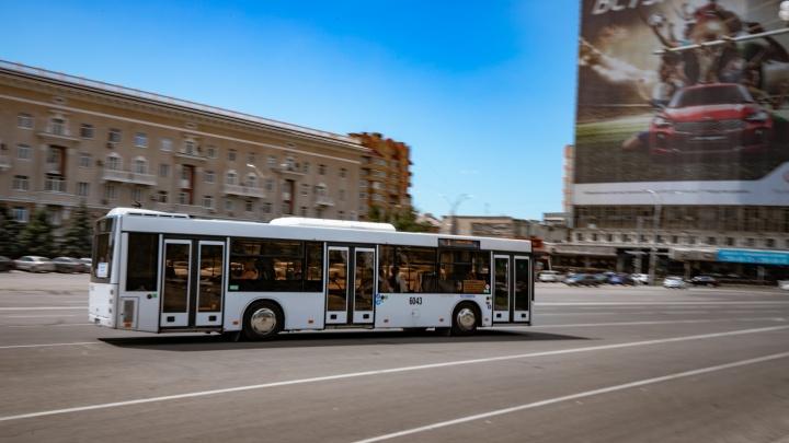 Антимонопольщики нашли нарушения закона в конкурсе на обслуживание транспортных маршрутов Ростова
