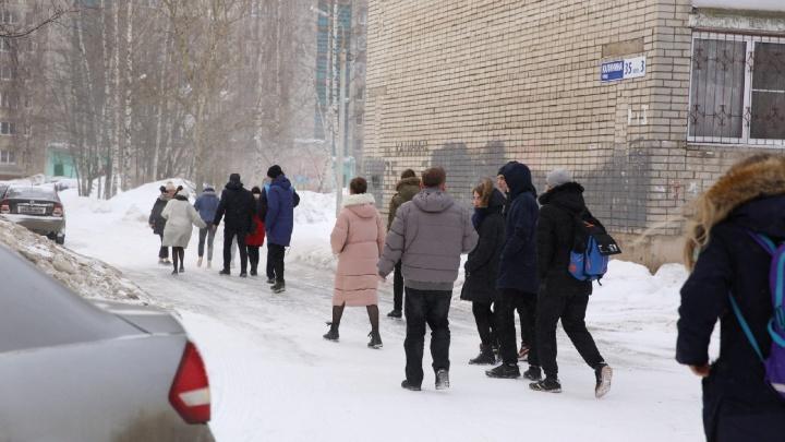Эвакуация школы в Ярославле: как это было