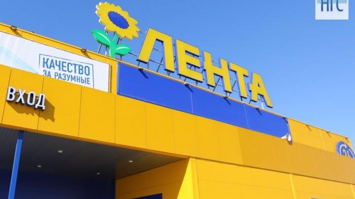 «Лента» начала набирать сотрудников в новый гипермаркет на Мичурина