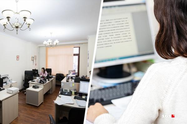 Работа в офисе устраивает далеко не всех