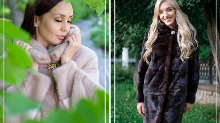 Осенние скидки и новинки: в Ярославле пройдёт выставка-продажа меховых изделий