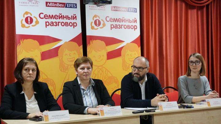 «Мы должны встать на защиту детей»: волгоградских педагогов и родителей объединил Семейный разговор
