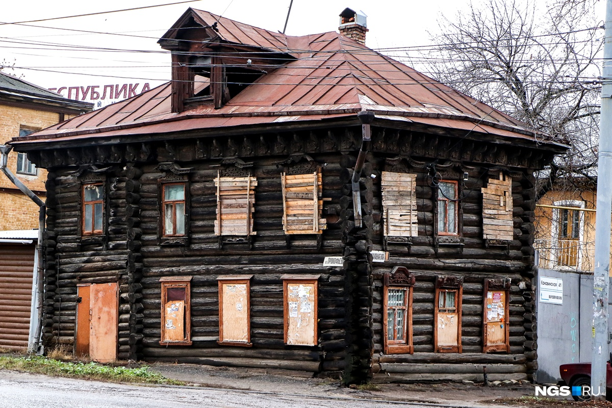 «Учитывая степень износа «тел» деревянных зданий, бороться с гангреной за счет частников или ДУКов нереально»