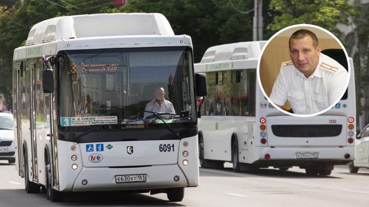 Руководитель муниципального автобусного предприятия Ростова подал в отставку
