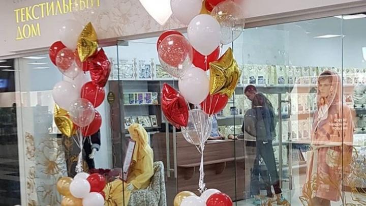 Горячее открытие и грандиозные скидки: сеть магазинов «Формула Мод» уже в Челябинске