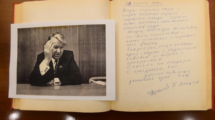 Искали сигареты для Евтушенко, откачивали Ельцина и воевали с Земфирой: истории из жизни ЦК «Урал»