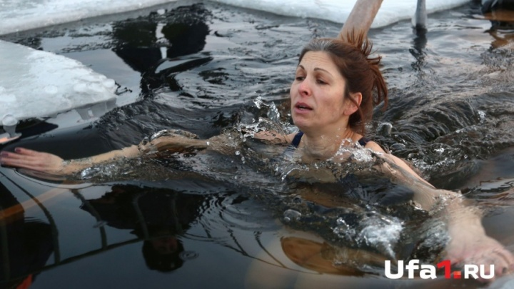 Крещенские купания: как корреспондент Ufa1 в прорубь окунулся