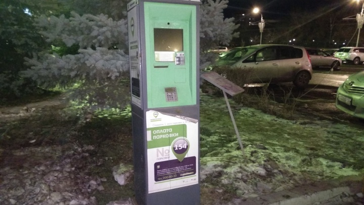 «Методов воздействия на инвестора нет»: прокуратура заявила о неэффективности платных парковок