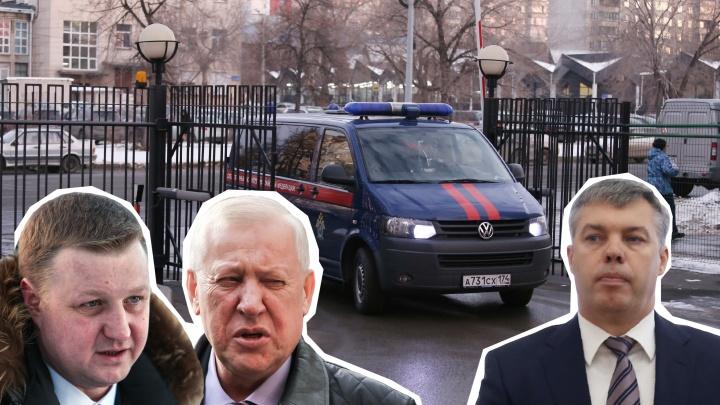 Следственный комитет прокомментировал задержание бывшего мэра Челябинска