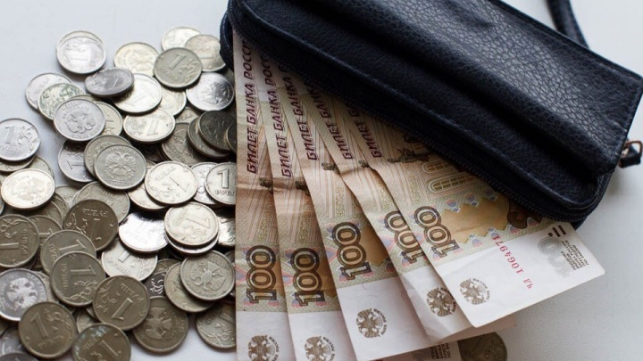 Тюменцы задолжали банкам почти 2 триллиона рублей