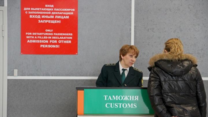 «Отправляли обычной посылкой»: на таможне Башкирии пресекли ввоз особо крупной партии наркотиков