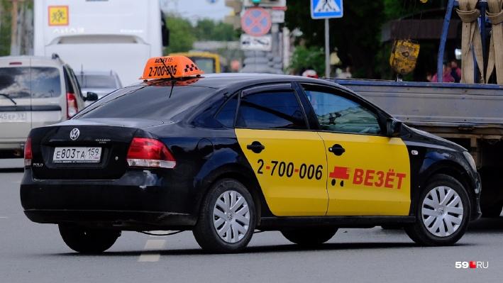 Пермь заняла третье место среди городов России по числу ночных поездок на такси