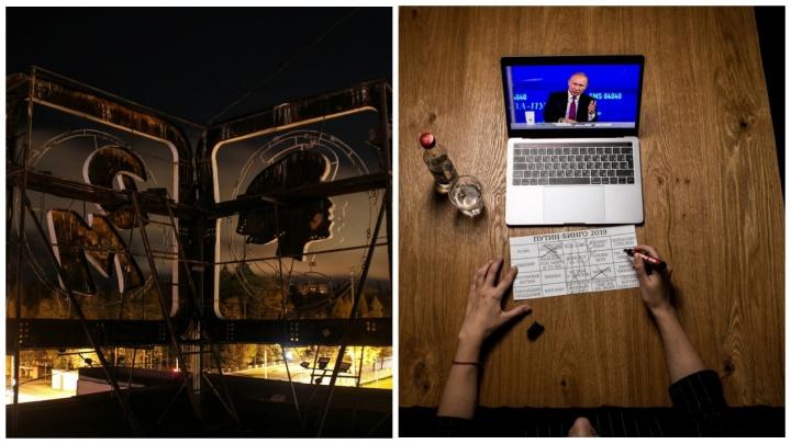 Лучшие фото этой недели: «крипота» из Сарова и «угадай-ка» с пресс-конференции Путина