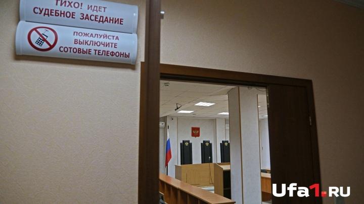 9 лет за гибель 12 человек: в Башкирии вынесли приговор руководителю сгоревшего центра реабилитации