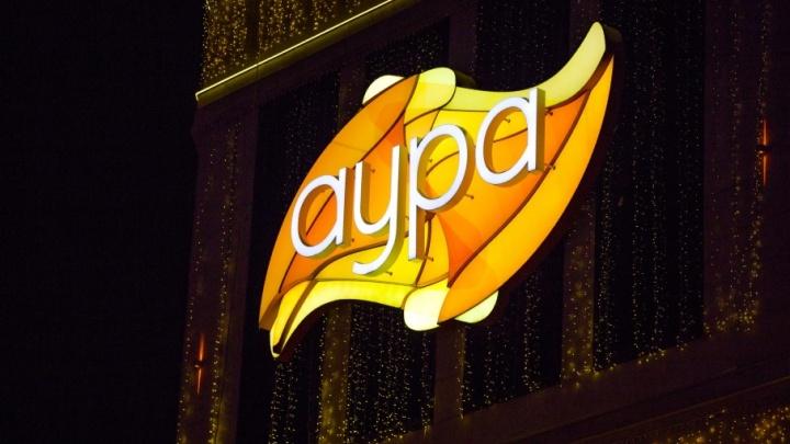 Торговый центр «Аура» пригласил всех ярославцев эвакуироваться