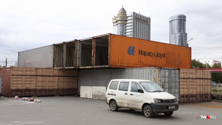«Сложно представить в нём покупателей»: в Челябинске построят торговый центр из контейнеров
