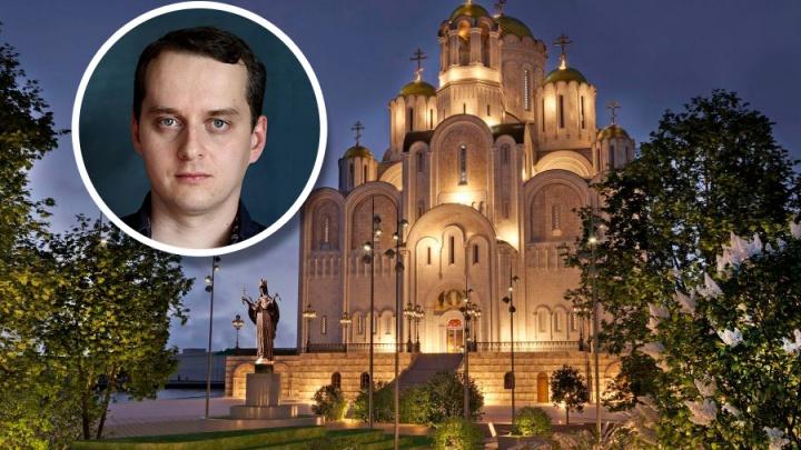 «Этот храм не для простых верующих»: урбанист — о стройке на месте сквера у Театра драмы