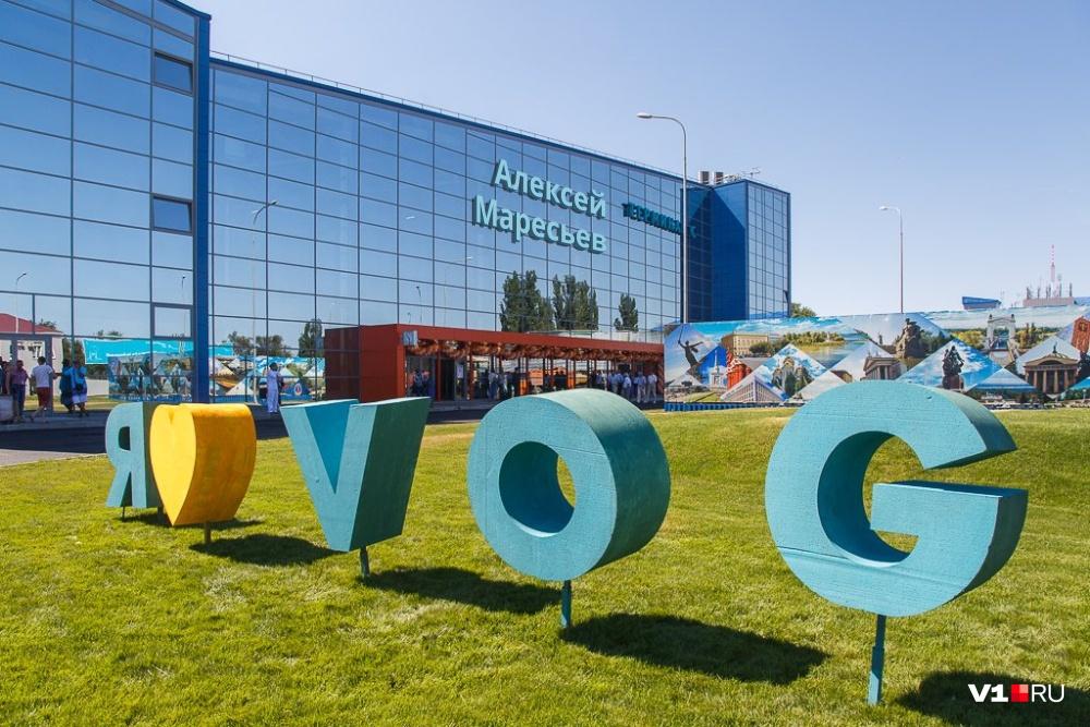 Волгоградцы хотят назвать местный аэропорт вчесть Маресьева