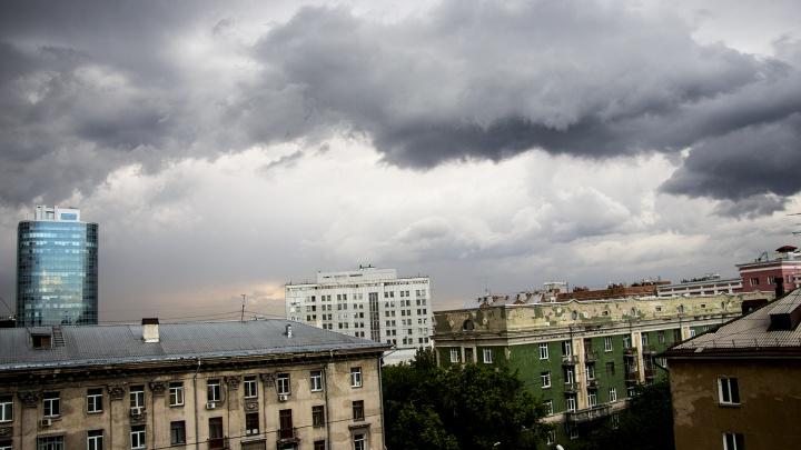 К Новосибирску идет холодный атмосферный фронт