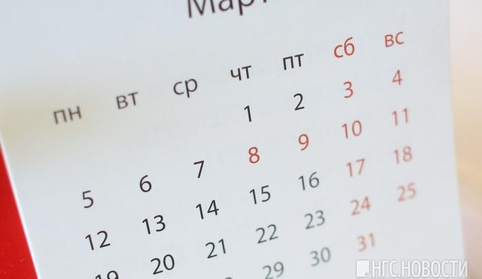 Каждый седьмой красноярец выступил за отмену длинных майских выходных