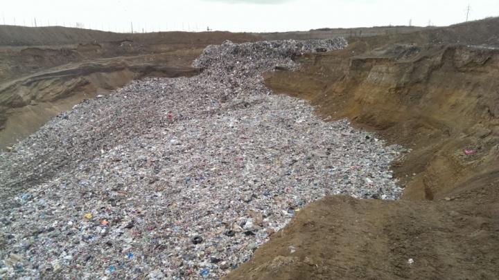 Мусоросортировочный завод оштрафовали на 8 млн за незаконную свалку