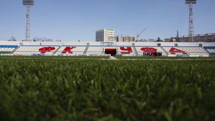 Болельщиков «Уфы» оштрафовали после матча с «Рубином»