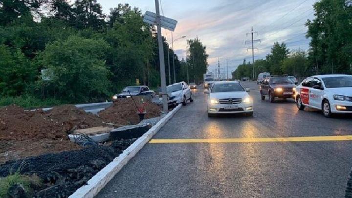 Только открыли, сразу ДТП: дорогу, из-за которой в пробке стоял Вторчермет, отремонтировали