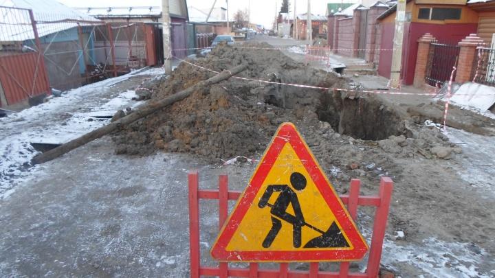 Жители восьми домов в Ленинском районе остались без воды