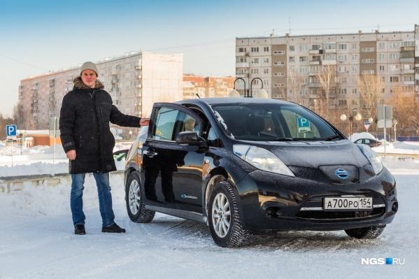 Nissan Leaf и его владелецМирон Медведев