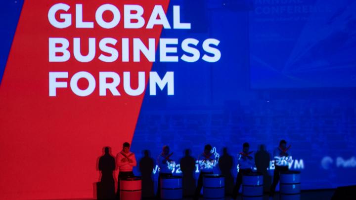 Откровенно о бизнесе: 25 октября в Екатеринбурге состоится Global Business Forum