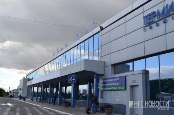 Как рассказывала одна из туристок, рейс из Турции в Омск переносили несколько раз