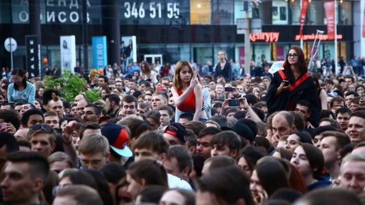 Хедлайнерами Ural Music Night в Екатеринбурге станут группы ЛСП и Little Big
