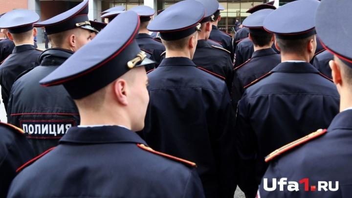В Уфе осудили дебошира, оскорбившего полицейских