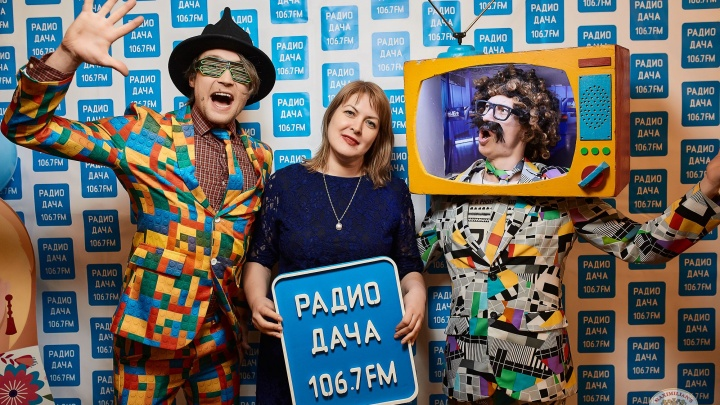 «Радио Дача» подарит билеты на «Супердискотеку 90-х»