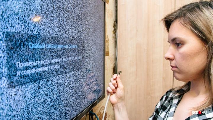 Жителей Самары предупредили о возможных сбоях в работе цифрового ТВ