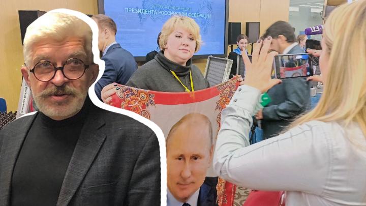Претендент на пост мэра Ярославля попал на пресс-конференцию Путина: его вопрос президенту