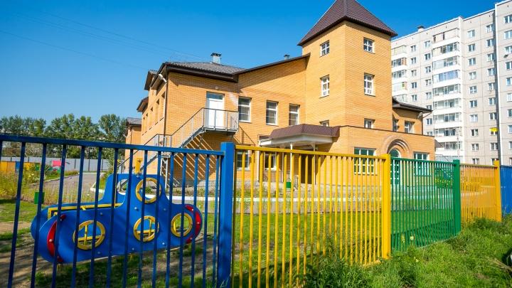 Мэрия объявила о выкупе второго детсада в Советском районе