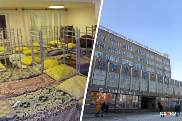 В холл общежития УрГЭУ вынесли десятки кроватей