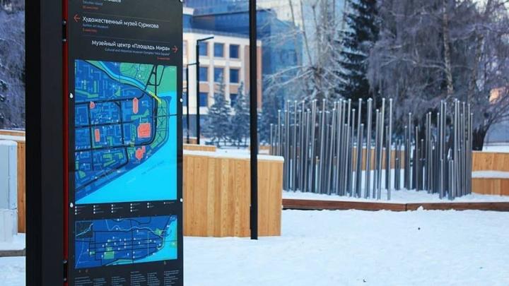 Не хуже Москвы. Новые указатели в центре привели в восторг специалиста по городскому планированию