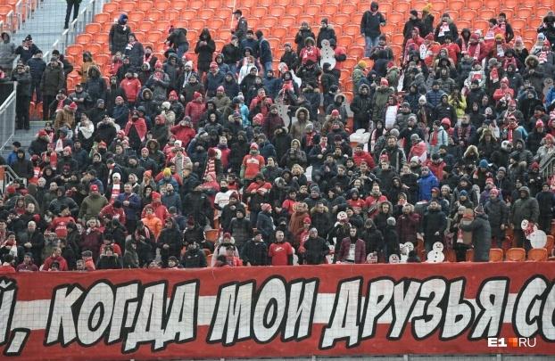 РПЛ начала проверку из-за того, что болельщики «Спартака» оскорбили Артема Дзюбу в Екатеринбурге